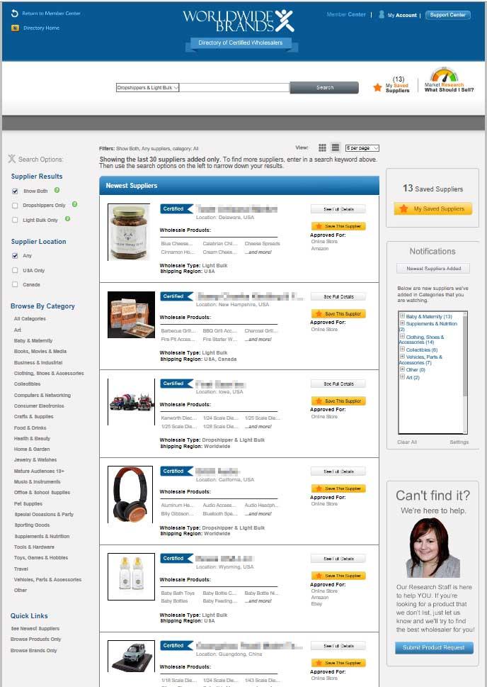 Worldwide Brands Suppliers Tool