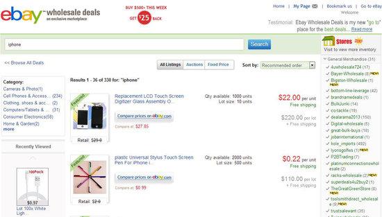 ebay wholesale deals search